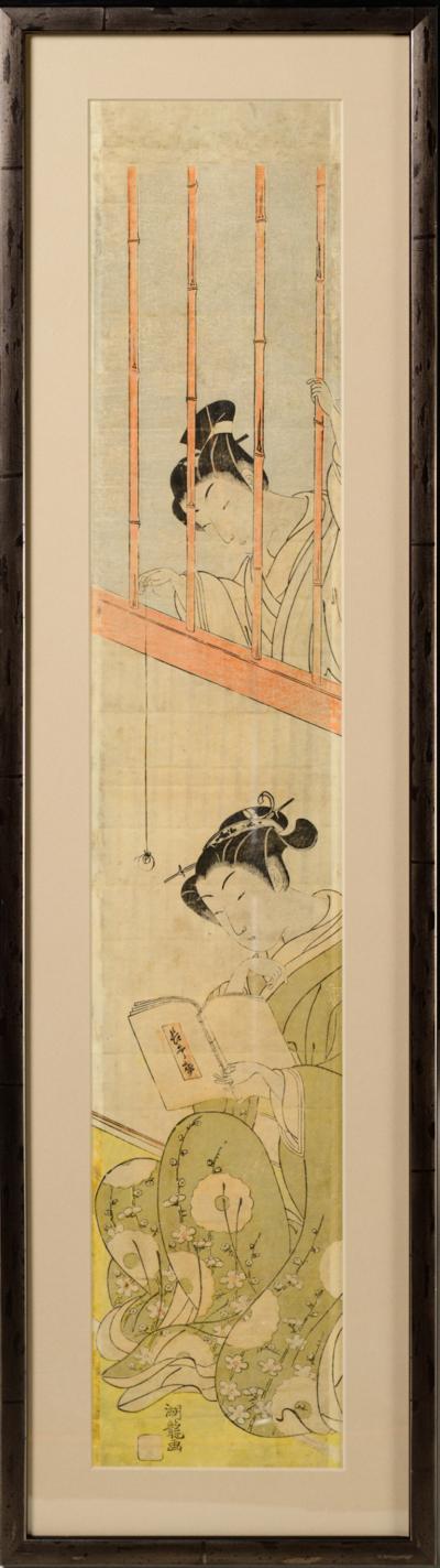 Antique Japanese Woodblock Print of a Parody of Kibi no Makibi