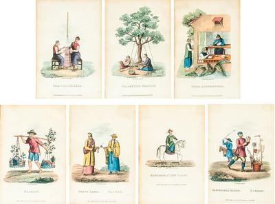 Antique Set Chinoiserie Prints In Bamboo Framed