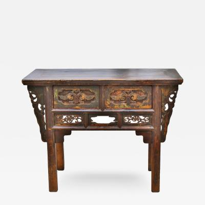 Antique Table with Carved Peony