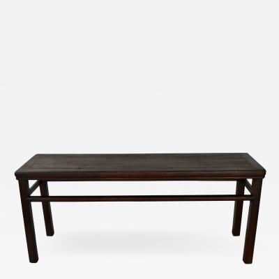 Asian Elmwood Console Table