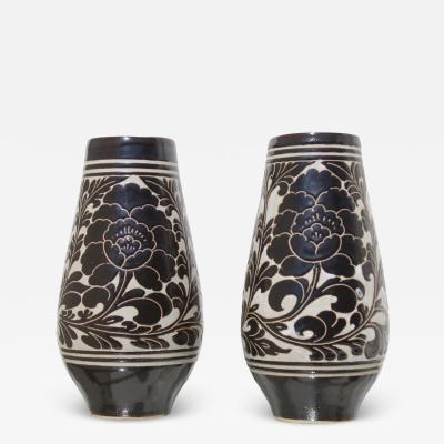 Asian Mid Century Vases