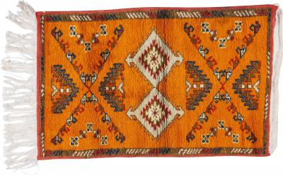Atlas Showroom Berber Rug Handwoven X Pattern and Diamond Center