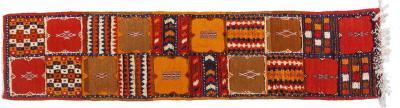 Atlas Showroom Berber Rug Runner Handwoven in Morocco with Organic Dye