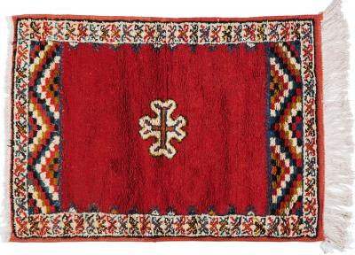 Atlas Showroom Berber Rug Small Handwoven Wool with Organic Dyes