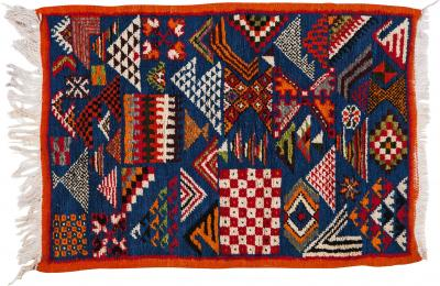Atlas Showroom Berber Rug Small with Abstract Geometric Designs
