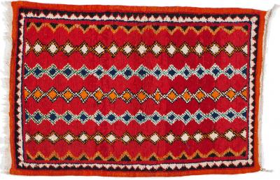 Atlas Showroom Berber Rug Small with Handwoven Wool