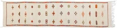 Atlas Showroom Berber Tribal Moroccan Off White Runner Wool Rug