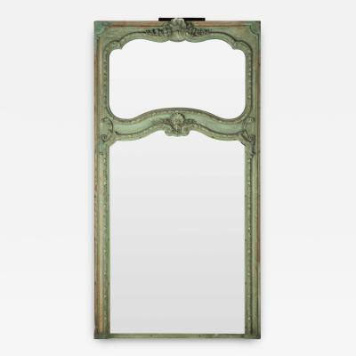 BELLE EPOQUE ERA DOUBLE PANELED MIRROR