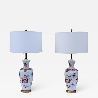 Blanc De Chine Large Table Lamps