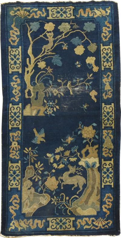 Blue Chinese Monkey Pictorial Rug rug no 31294