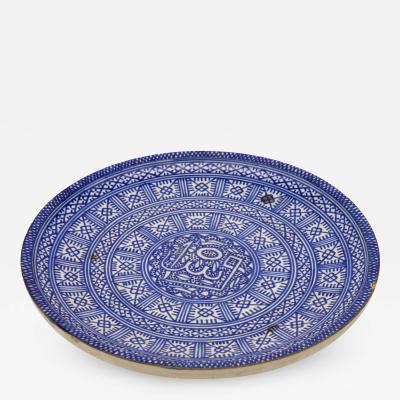 Blue and white Quatrefoil platter