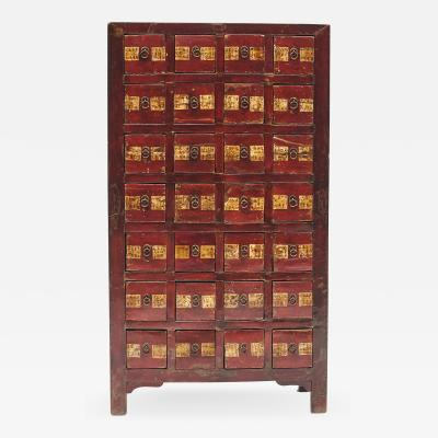 CHINESE APOTHECARY PHARMACY MEDICINE CHEST