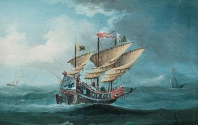 China Trade Painting of a Junk and Other Sailing Vessels
