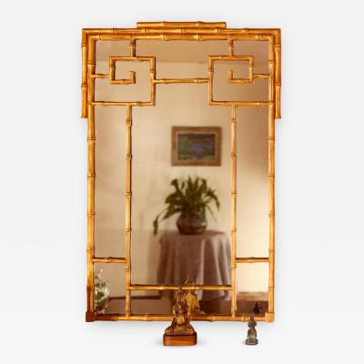 Chinese Bamboo Mirror