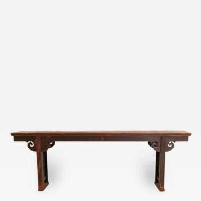 Chinese Elm Altar Large Console Table