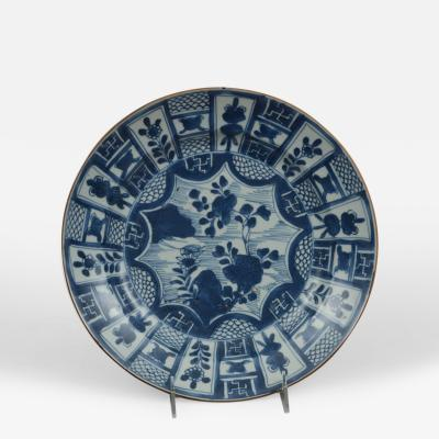 Chinese Kang Xsi Kraak Plate