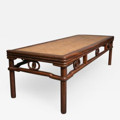 Chinese Low Table