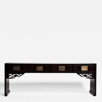Chinese Low Table with Four Drawers