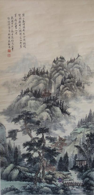 Chinese Misty Mountainous Landscape Scroll