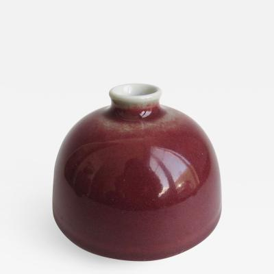 Chinese Oxblood Monochrome Porcelain Water Coupe