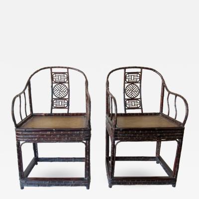 Chinese Pair of Bamboo Horseshoe Chairs