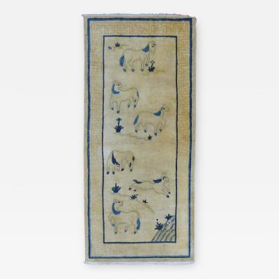 Chinese Peking Pictorial Rug in beige and blue rug no j1394