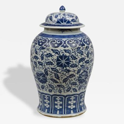 Chinese Porcelain Baluster Shaped Vase
