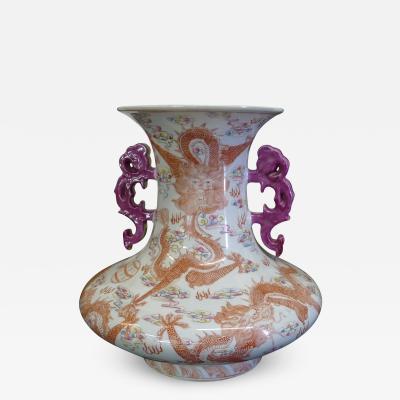 Chinese Porcelain Pink White Dragon Vase