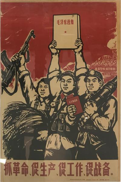 Chinese Poster Revolucion Poster Wood Block Art