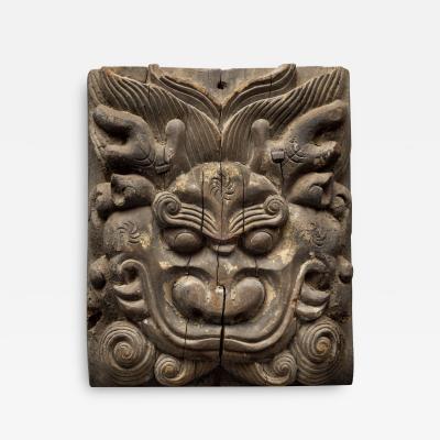 Chinese River God Mask