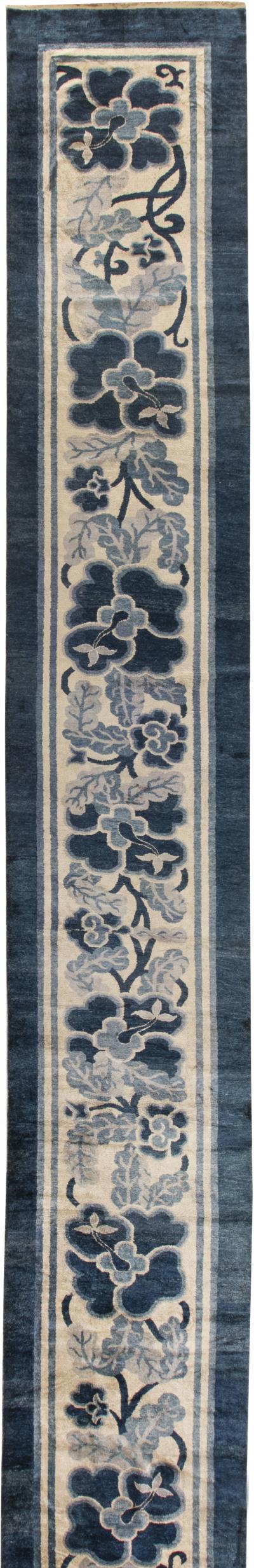 Chinese Runner fragment