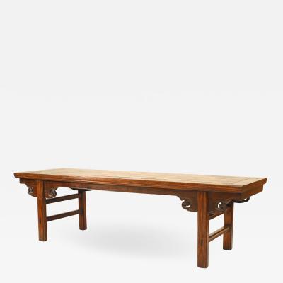 Chinese Yumu Elmwood Cloud Scroll Coffee Table