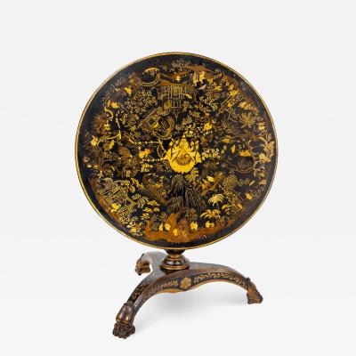 Chinese export lacquer and gilt centre table