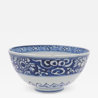 Circa 1500 Ming Chinese Export Tea Bowl