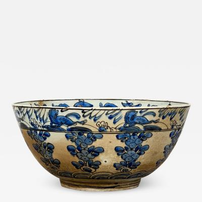 Circa 17th Century Safavid Center Bowl Persia