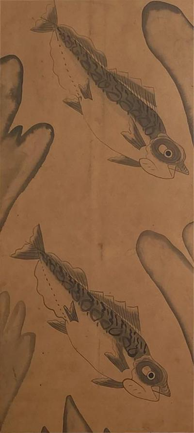 Circa 1850 Painting of 2 Fish Korea