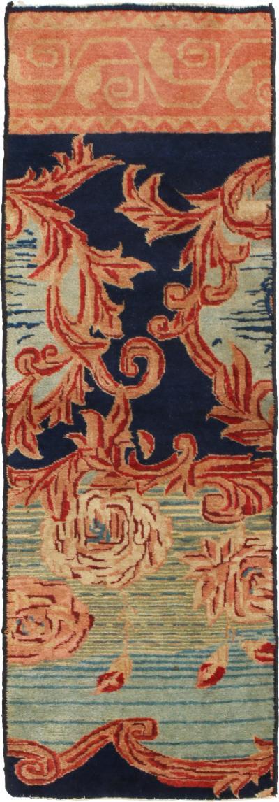 Circa 1870s Asian Rug