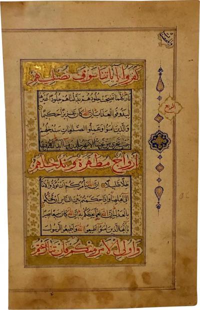 Circa 18th 19th Century Illuminated Manuscript Page India