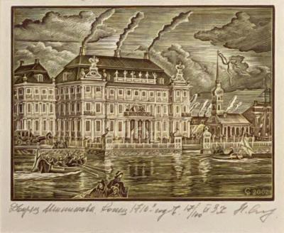 Circa 19th Century Cityscape Print