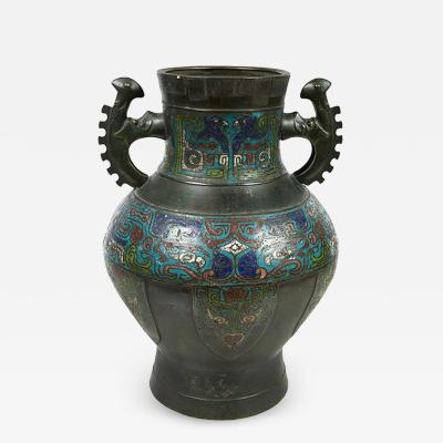 Cloisonn Qing Dynasty Hu Jar