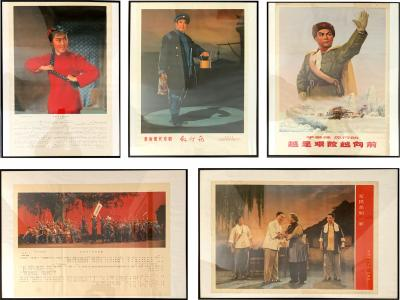 Collection of Five Chinese Posters from the Cultural Revolution