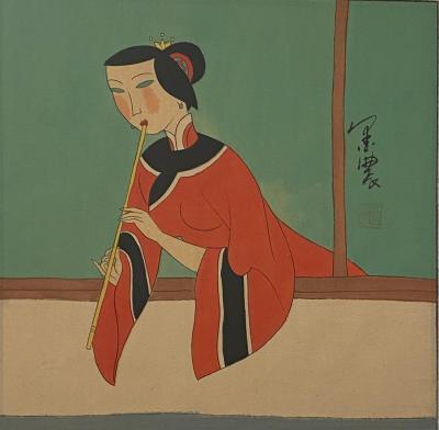 Contemporary Chinese Print Circa 2000