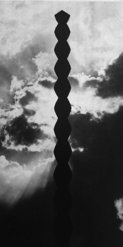 Dan Er Grigorescu The Endless Column III