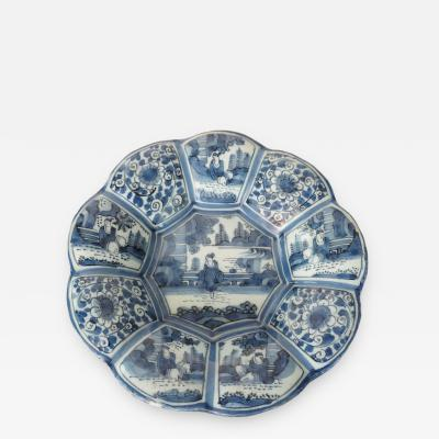 Delft Blue and White Lobed Bowl