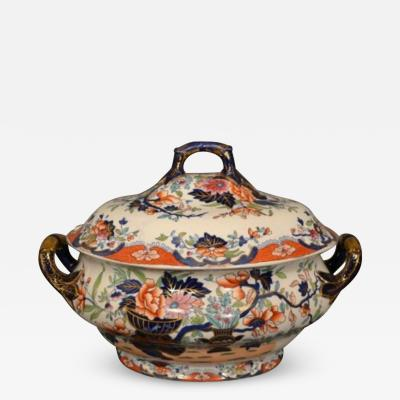 Early 18th Century Spode tureen