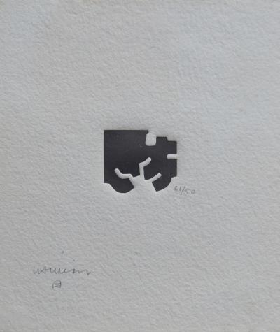 Eduardo Chillida Small Framed Abstract Print by Eduardo Chillida 21 50