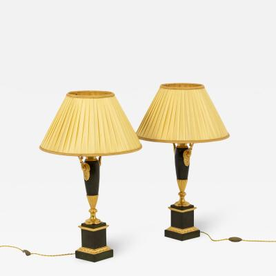 Empire style pair of lamps in plate circa 1880
