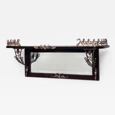 English Art Nouveau Mahogany and Bronze Dore Trimmed Wall Shelf