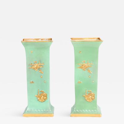 English Pair Glazed Parcel Gilt Porcelain Vases Pieces