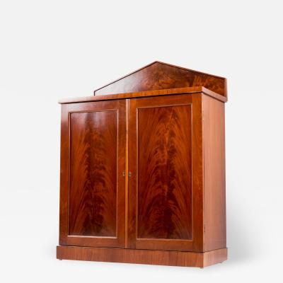 English two door mahogany server with pedimented back splash